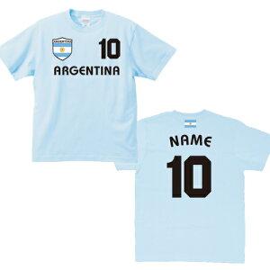 アルゼンチンサッカーユニフォームTシャツ 背番号&名入れ アルゼンチン代表 アルビセレステ レプリカ メンズ レディース キッズ football 蹴球 フットボール soccer 代表ユニ ホーム アウェイ 背ネーム マーキング