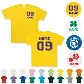 「背番号&名入れ」選べるデザインキッズTシャツ/キッズウェア、メンズ、レディース、同好会、サークル、クラスTシャツ、チームウェア、お揃い、学園祭、オーダーメイド、オリジナルTシャツ、運動会、体育祭、ネコポス発送可!