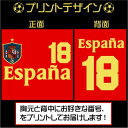 【名入れ&背番号入りプルオーバーパーカー サッカー「スペイン」】8.4オンス裏毛、綿100%、110サイズ・130サイズ・150サイズ、スペイン代表、イニエスタ、ビジャ、トーレス、キッズ用 2
