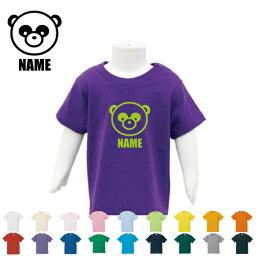 「パンダ」名入れTシャツ/ベビー服、キッズ服、お名前、ネーム、子供服、キッズウェア、こども服、入園、入学、新学期、幼稚園、保育園、小学校、ベビーウェア、入園祝い、入学祝い、お祝い、ギフト【cf_bst】シンシン 双子 出産 ジャイアントパンダ