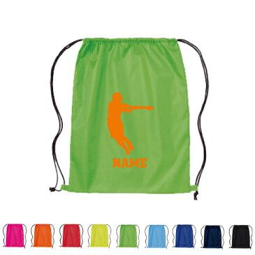 「ソフトボール2」名入れランドリーバッグ、ナップサック、リュックサック、ナイロンバッグ、部活、スポーツ、卒部記念、着替え入れ袋 ウェア袋 メモリアルグッズ 部活の記念品 卒団記念品スポ根魂【nlb】