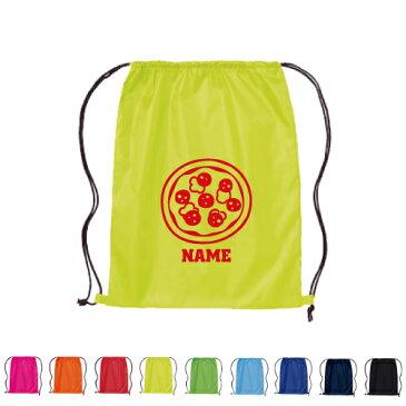 ピザ 名入れランドリーバッグ ナップサック リュックサック ナイロンバッグ 着替え入れ袋 ウェア袋 メモリアルグッズ 部活の記念品【nlb】 pizza、