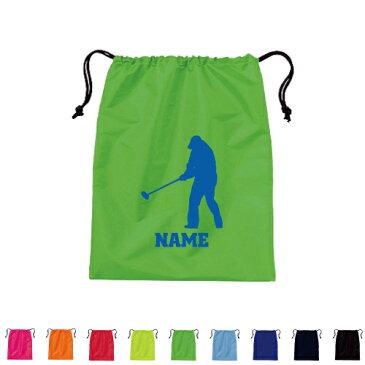 「グラウンドゴルフ」巾着ナイロンバッグ 名入れシューズバッグ 靴入れ シューズケース くつ袋 上履き入れ 巾着袋 部活、スポーツ、運動部、同好会、名入れ、入部、入団、入学、記念品、チーム名、スポ根魂【nsb】ネコポス発送可【名入れ無料】