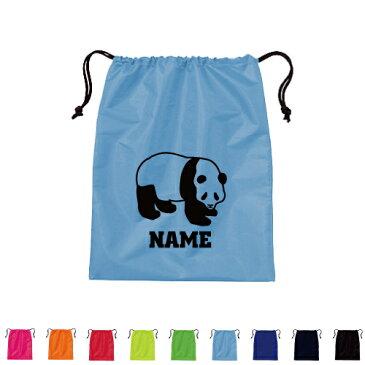 「パンダ」巾着ナイロンバッグ 名入れシューズバッグ 靴入れ 上履き入れ 巾着袋 部活、熊猫、シャンシャン、香香 習い事、文化部、同好会、名入れ、地域名、中学校、高校名、チーム名【nsb】ネコポス発送可!【名入れ無料】