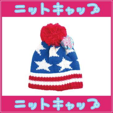 【在庫限り】キッズニットキャップ 「US Flag」 【ネコポス発送可】在庫処分、最終価格アメリカン、スター、星条旗、キッズ、ニット、キャップ、帽子【stock】