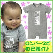 ロンパース ベビー服 キッズウェア 赤ちゃん