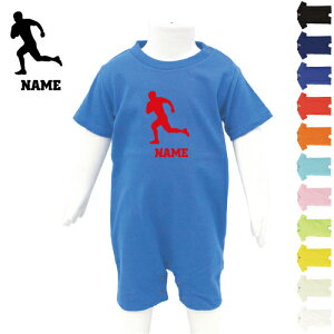 3354a3d41bd4c 「ラグビー1」名入れロンパース、半袖、出産祝い、ベビー服、新生児