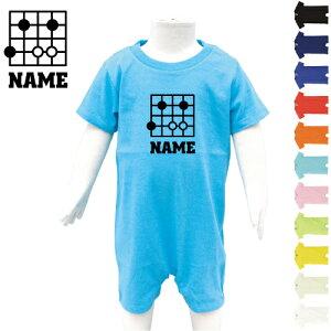 9fa59013fd669 「囲碁部」名入れロンパース、半袖、出産祝い、ベビー服、新生児