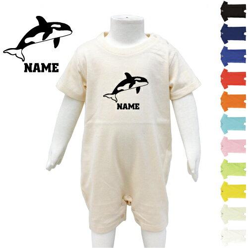 ベビー服・ファッション, カバーオール・ロンパース  cfbsr Pre-mo Killer Whaleorca