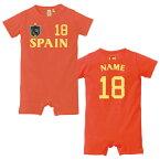 サッカーユニフォーム・名入れロンパース「スペイン」/スペイン代表、半袖ユニフォーム、70cm、80cm、カバーオール【fb】名前入り、おなまえ