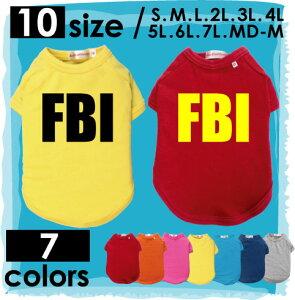 メール便発送可!FBIドッグTシャツ/連邦捜査官、パロディ、dt_vtcp、犬服、ドッグウェア、小型...