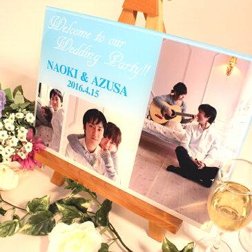 写真入りウェディングプレート3ショット「3pictures」/ 結婚式 披露宴 ウェルカムボード ブライダル ウェディングパーティー 二次会 結婚式 アクリル プレート 永久保存 結婚記念日