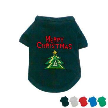 ドッグTシャツ/メリークリスマス/ワンコ、ワンちゃんTシャツ犬服、ドッグTシャツ、ペットウェア、dt_ms、犬の服、ペット用ウェア