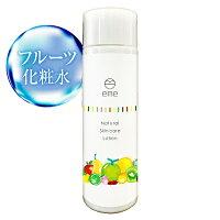 新感覚フルーツ化粧水