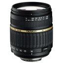 【送料無料】【あす楽】 タムロン AF18-200mm F3.5-6.3 XR Di II ニコン用 (Nikon 交換レンズ)