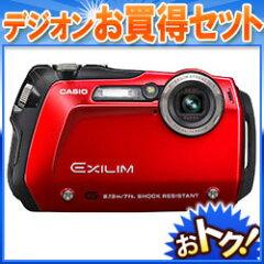 ◎★☆液晶保護フィルム+マイクロSDカード2GBセット!★☆カシオ EXILIM EX-G1 レッド +液晶保...
