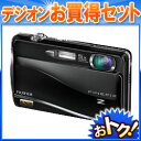 ◎ポイント最大10倍 ★☆SDHCカード4GB+液晶保護フィルムセット!★☆フジフイルム FinePix Z80...