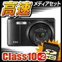 ◎SDHCカード8GB分[クラス10]+液晶保護フィルムセット!リコー CX4 ブラック お買得[クラス10!...