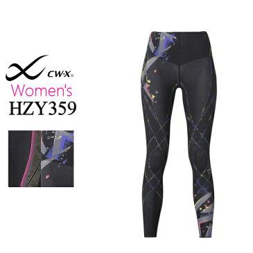 【wacoal/ワコール】【CW-X/CWX】【送料無料】【メール便対応】HZY359 ジェネレーターモデル(レボリューションタイプ) ロングスポーツタイツ(女性用/レディース) SML