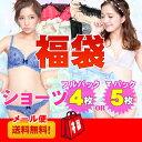 Fuku_shorts01