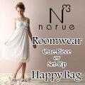 【narue/ナルエー】【ルームウェア】【パジャマ】【送料無料】福袋/おまかせ/あったか/あたたかい