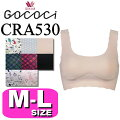 【ワコール/wacoal】CRA530GOCOCIハーフトップMLサイズ