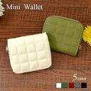 二つ折り財布 レディース ミニ財布 レディース財布 2つ折り 使いやすい 使い 型 ミニ 財布 やすい キルト コンパクト ミニ財布 二つ折り レディース財布 シンプル 20代 30代 かわいい おしゃれ マルチウォレット サ