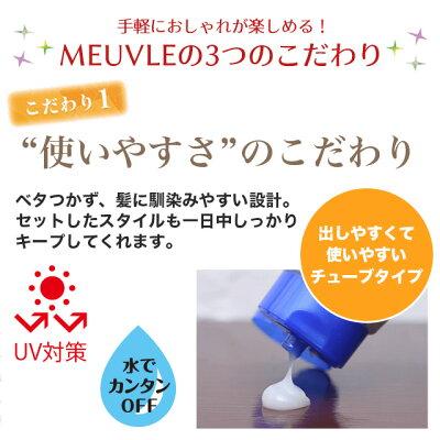 ヘアワックス/メンズ/ヘアワックスメンズ/スタイリング剤/スタイリングワックス/ワックス/ハード