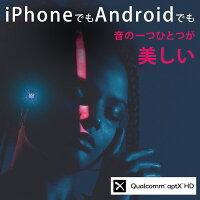 iphoneワイヤレスイヤホン