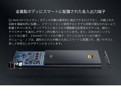 FiiOQ1MarkII【正規輸入品】バランス出力対応ハイレゾ対応ポータブルオーディオヘッドホンアンプPHPA