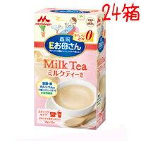 24箱セット)森永Eお母さん ペプチドミルク ミルクティ風味(1箱12本入)