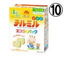 10個セット)森永チルミル エコらくパック エコらくパック つめかえ 400g×2袋