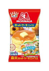 森永ホットケーキミックス600g