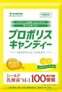 秋田屋本店プロポリスキャンデー100g{M-2155}