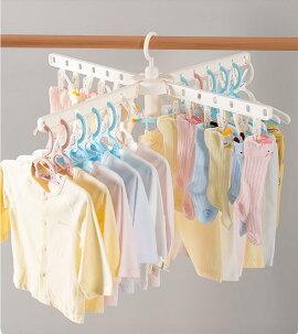 ピンチハンガーベビー赤ちゃん用洗濯ハンガー十字形大人用折り畳み多機能360度回転室内屋外用収納便利空間を節約頑丈出産祝い