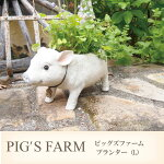 【ガーデンオーナメント】ピッグズファームプランター(L)KH-60974【キシマガーデニング雑貨お洒落オシャレシャビーアンティークディスプレイかわいい可愛いプレゼント庭ホワイトオブジェ植物鉢ブタ豚】