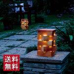 信楽のあかり素焼5型ガーデンライト庭ガーデニング外灯明るい和風おしゃれエクステリアオンリーワンクラブ