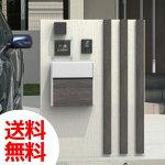 【送料無料】三協アルミ壁付け郵便ポストSWE型全7種