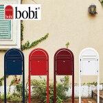 【送料無料】B-Life.sBobiボビ壁掛け北欧ポストフィンランド郵便ポスト全7色前入れ・前出しタイプ【ポスト単品】