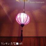 https://image.rakuten.co.jp/emiookgarden/cabinet/vietnam/rantan/imgrc0100913762.jpg