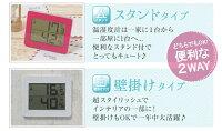 レッグマジック/温度計/湿度計/カビキラー/インフルエンザ/風邪/熱中症/乾燥/おむつ/オムツ