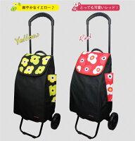 おしゃれ/ライゼンタール/キャリー/ショッピング/買い物かご/バッグ/