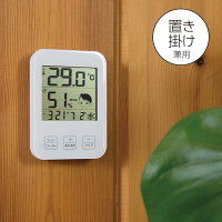 デジタル温湿度計かけ