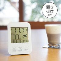 デジタル温湿度計おき