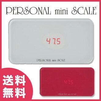 LED 개인용 미니 스케일 울트라 컴팩트 체 중계 세련 된 유리 우 송료 포함