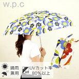 wpc折りたたみ傘