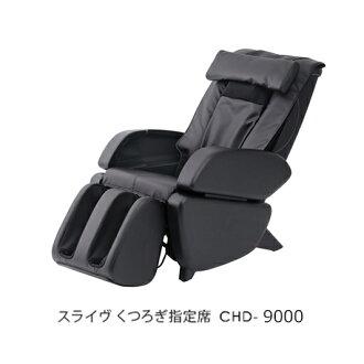 按摩椅茁壯成長放鬆與電動按摩座椅家裡冠心病 9000 (K) 規範
