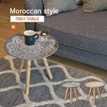 モロッカンスタイルトレイテーブルMLFS-191ABサイドテーブルミニテーブルコーヒーテーブルナイトテーブル木製天然木パイン材北欧ナチュラルシンプルスリムインテリア北欧おしゃれ