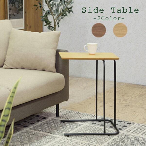 サイドテーブルおしゃれEND-222ナチュラル天然木オークソファテーブル北欧ナイトテーブルベッドサイドテーブル机パソコンデスクP