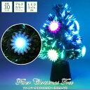 クリスマスツリー 30cm 卓上 ミニツリー ファイバークリ...